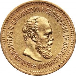 Rosja, Aleksander III, 5 rubli 1886 (АГ), Petersburg