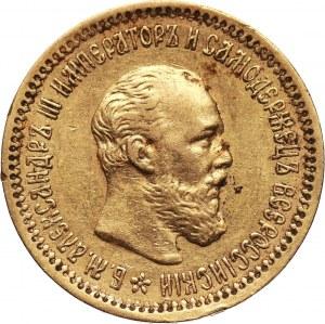 Rosja, Aleksander III, 5 rubli 1890 (АГ), Petersburg