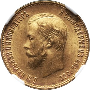 Rosja, Mikołaj II, 10 rubli 1911 (ЭБ), Petersburg