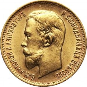 Rosja, Mikołaj II, 5 rubli 1909 (ЭБ), Petersburg