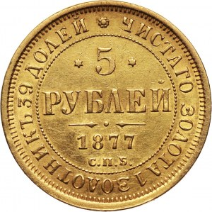 Rosja, Aleksander II, 5 rubli 1877 СПБ HI, Petersburg