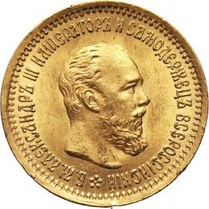 Rosja, Aleksander III, 5 rubli 1889 (АГ), Petersburg