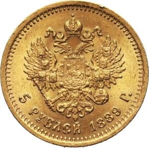 Russia, Alexander III, 5 Roubles 1889 (АГ), St. Petersburg