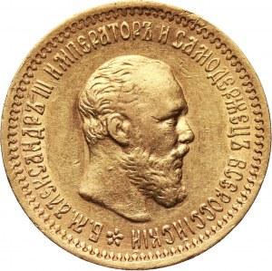 Rosja, Aleksander III, 5 rubli 1892 (АГ), Petersburg