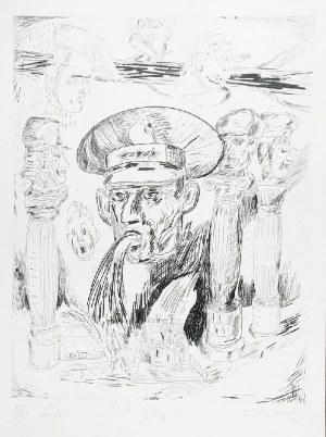 Edward DWURNIK (1943 - 2018), Niech żyje wojna!, ok. 1991