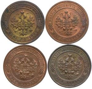 Rosja, zestaw 1 kopiejka 1897-1914 (4szt.)