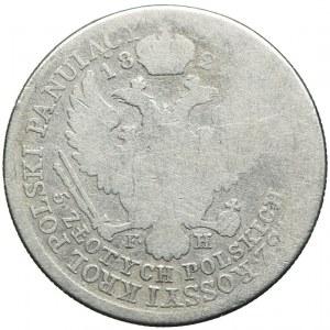 Królestwo Polskie, Aleksander I, 5 złotych 1829 FH