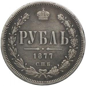Rosja, Aleksander II, 1 rubel 1877 HI