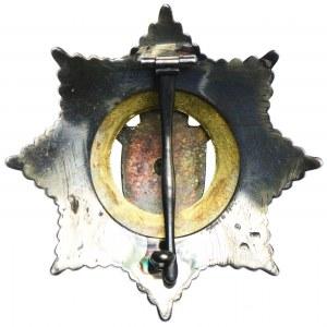 Jugosławia, Order Zasługi Wojskowej, srebro