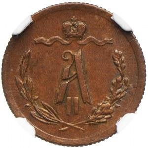 Rosja, Aleksander II, 1/2 kopiejki 1878, Ex: Soedermann Collection, NGC MS63BN