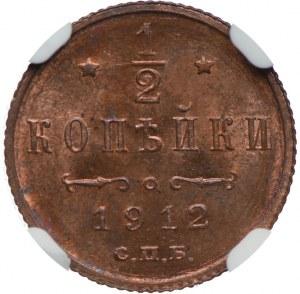 Rosja, 1/2 kopiejki 1912, Ex: Soedermann Collection, NGC MS64RB