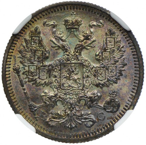 Rosja, 20 kopiejek 1915 BC, NGC UNC