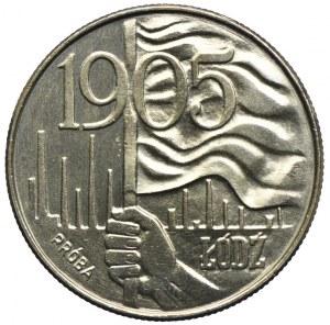 20 złotych 1980, Łódź 1905, PRÓBA
