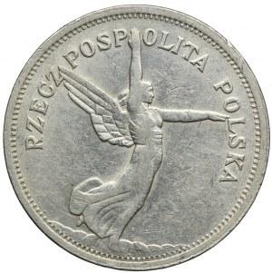 5 złotych 1928 bez znaku, Nike