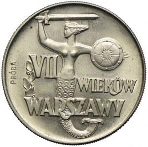 10 złotych 1965, VII wieków Warszawy, PRÓBA