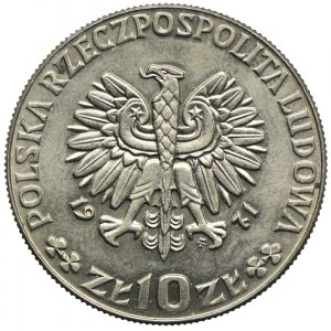 10 złotych 1971, FAO, PRÓBA