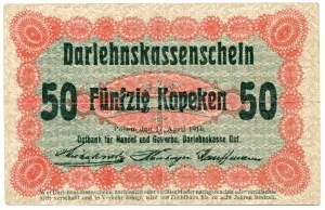50 kopiejek 1916, Poznań, dłuższa klauzula