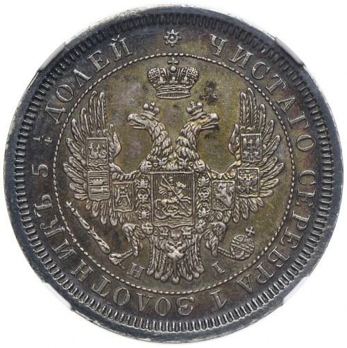 Rosja, 25 kopiejek 1855 СПБ HI, NGC AU58