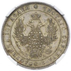 Rosja, Mikołaj I, 1/2 rubla (полтина) 1850 СПБ ПА, NGC AU55