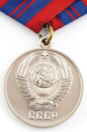Medal, Za Wybitną Służbę w Ochronie Porządku Publicznego, ZSRR