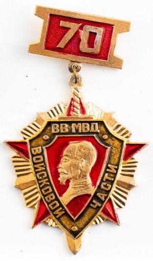 Odznaka, 70 Lat Wojsk Wewnętrznych Ministerstwa Spraw Wewnętrznych, Wojskowej Części, ZSRR
