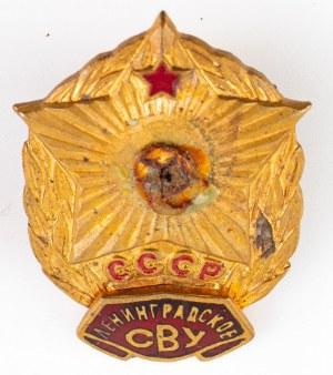 Odznaka, Leningradzka Suworowska Szkoła Wojskowa