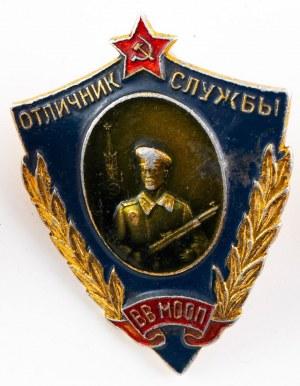 Odznaka Wzorowej Służby W Wewnętrznych Wojskach Ministerstwa Ochrony Porządku Publicznego ZSRR, 1962-68