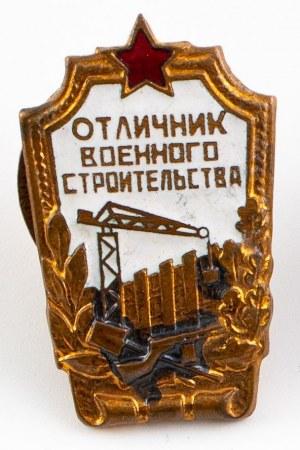 Odznaka, Za Wzorowe Budownictwo Wojskowe, ZSRR