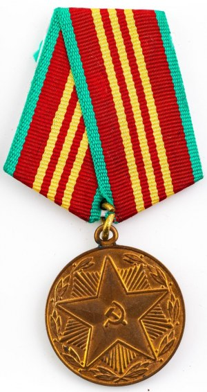 Medal, Za 10 Lat Nienagannej Służby w Siłach Zbrojnych ZSRR III klasy