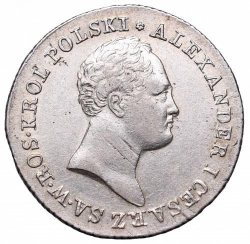 Kingdom of Poland, Alexander I, 2 zloty 1816