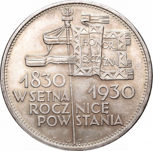 II Republic of Poland, 5 zloty 1930 Standard