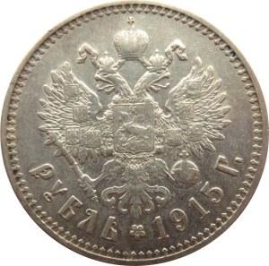 Rosja, Mikołaj II, 1 rubel 1915 BC, Petersburg, RZADKI (R)