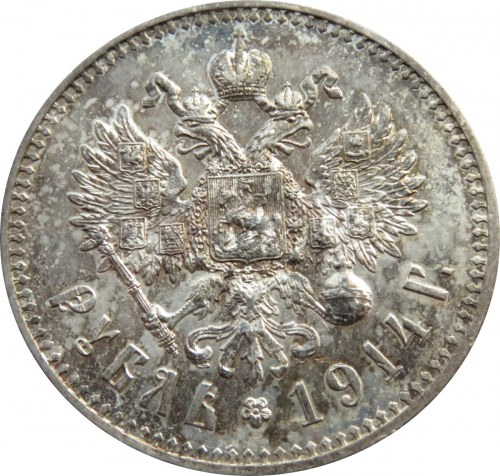 Rosja, Mikołaj II, 1 rubel 1914 BC Petersburg RZADKI (R), UNC