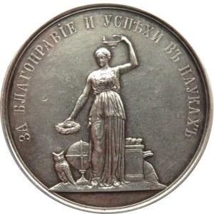 Rosja, Aleksander III, Medal nagrodowy za sukcesy w nauce (ok.1881-1883), srebro