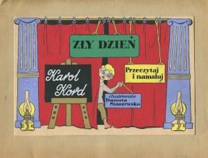 STASZEWSKA Danuta - Projekt ilustracji do książki
