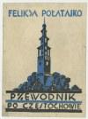 TOMECKI Bronisław - Szkice okładek i reklam