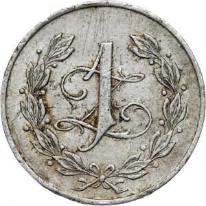 Biała Podlaska, 1 złoty, Spółdzielnia Spożywcza 34 Pułku Piechoty