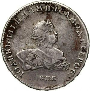 Rosja, Iwan III, rubel 1741 СПБ, Petersburg