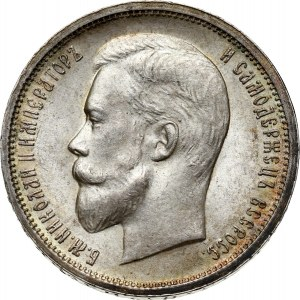 Russia, Nicholas II, 50 Kopecks 1913 (BC), St. Petersburg