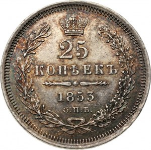 Russia, Nicholas I, 25 Kopecks 1853 СПБ HI, St. Petersburg