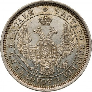 Russia, Alexander II, 25 Kopecks 1855 СПБ НІ, St. Petersburg