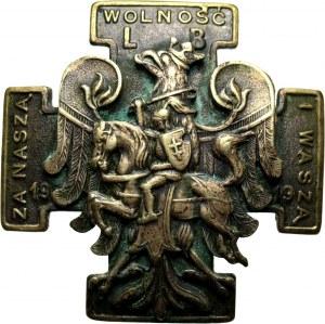 II RP, odznaka, Dywizja Litewsko - Białoruska