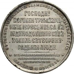 XIX wiek, Warszawa, medal z 1885 roku, wybity z okazji obchodów 1000 - lecia śmierci Św. Metodego