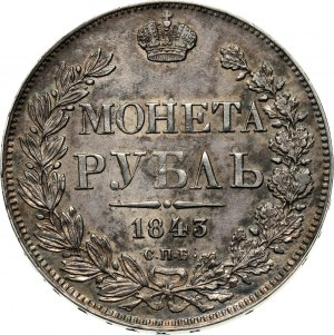 Russia, Nicholas I, Rouble 1843 СПБ АЧ, St. Petersburg