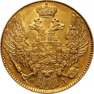 Russia, Nicholas I, 5 Roubles 1834 СПБ ПД, St. Petersburg