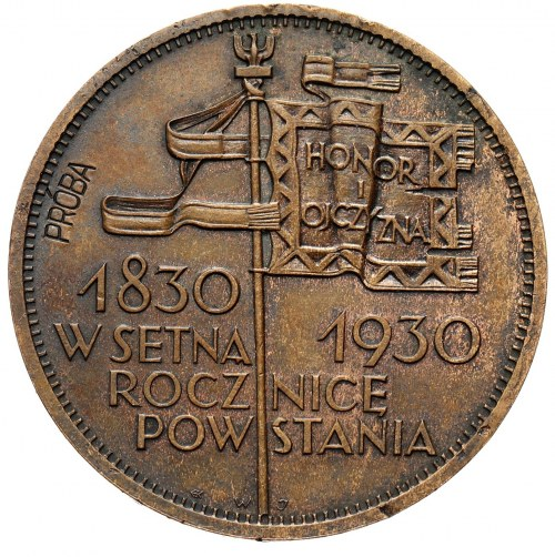 II RP, 5 złotych 1930, Warszawa, Sztandar, PRÓBA, brąz, stempel głęboki