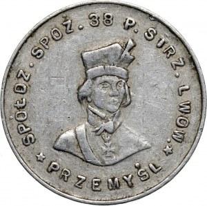 Przemyśl, 1 złoty/1 marka obiegowa, Spółdzielnia Spożywców, 38 Pułk Strzelców Lwowskich