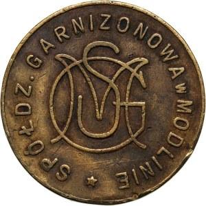 Modlin, 5 złotych, marka kredytowa, Spółdzielnia garnizonowa