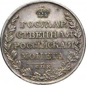 Russia, Alexander I, Rouble 1810 СПБ ФГ, St. Petersburg