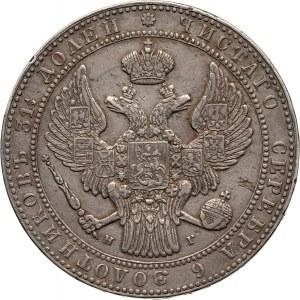 Zabór rosyjski, Mikołaj I, 1 1/2 rubla = 10 złotych 1833 НГ, Petersburg